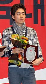 Lee Seung-hoon