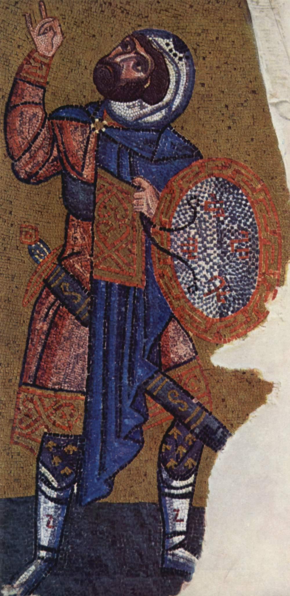 Den hellige Longinus, fra kirken i klosteret Nea Moni på Khios