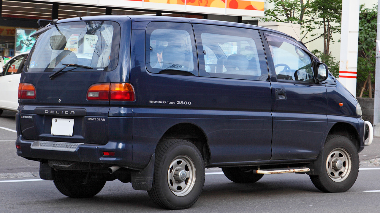 File Mitsubishi Delica Space Gear 404 Jpg Wikimedia Commons