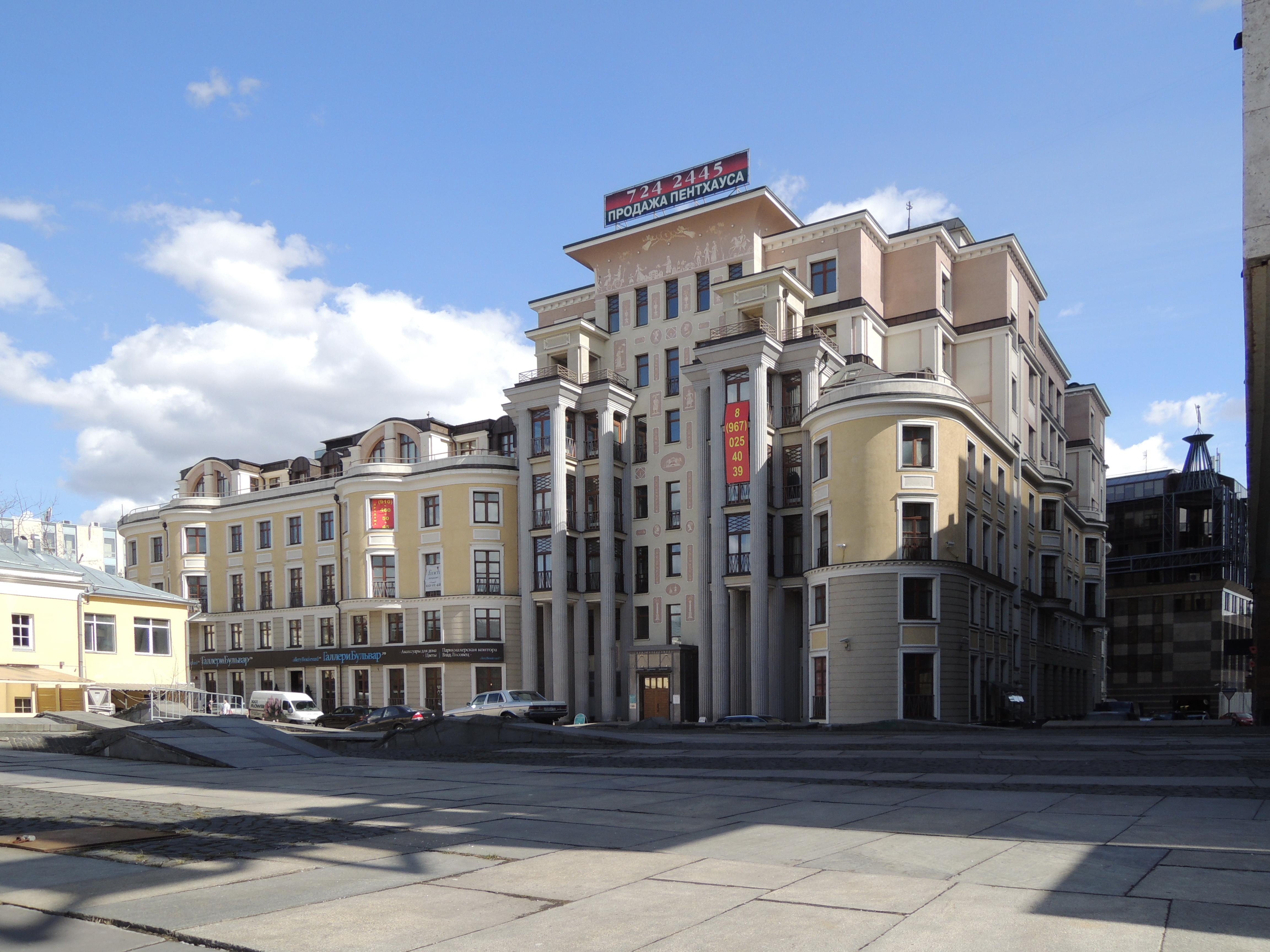 4e12b603d Файл:Moscow, B. Gnezdnikovskiy lane, 3-5, str.2 - Respect House ...