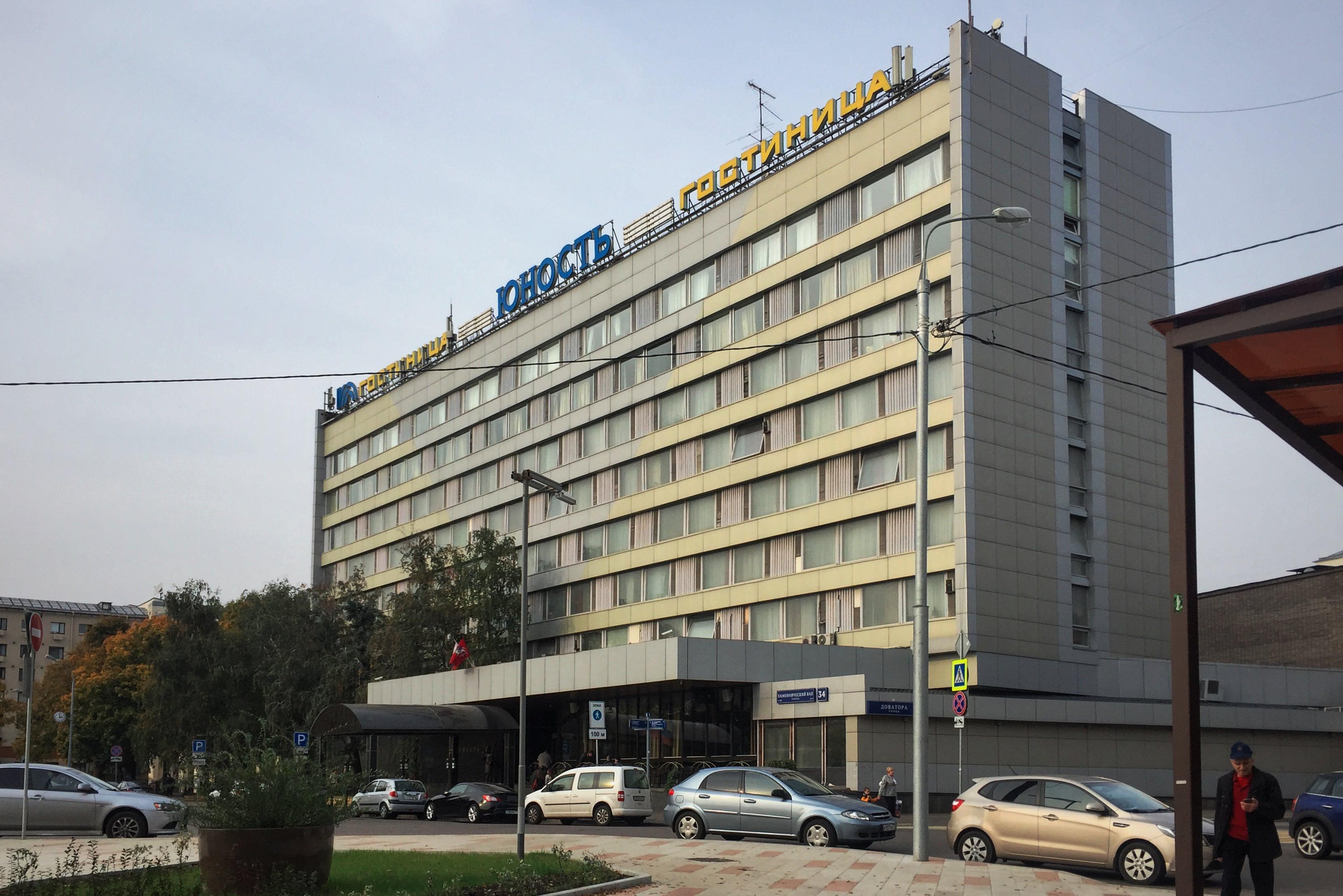 некоммерческая организация гостиница