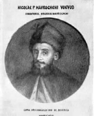 Nicholas Mavrogenes Prince of Wallachia