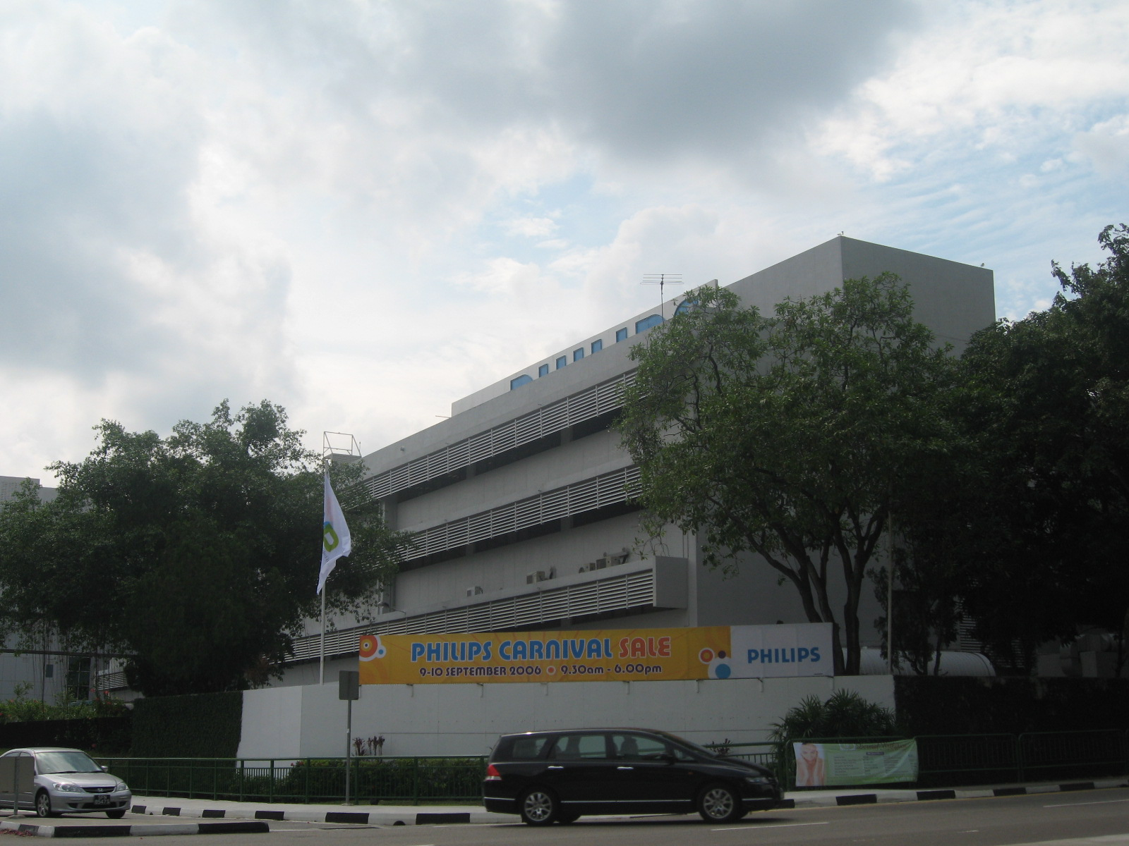 File:Philips Singapore HQ 2.JPG - Wikimedia Commons