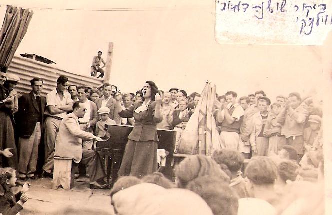 משה וילנסקי ושושנה דמארי בהופעה בקפריסין