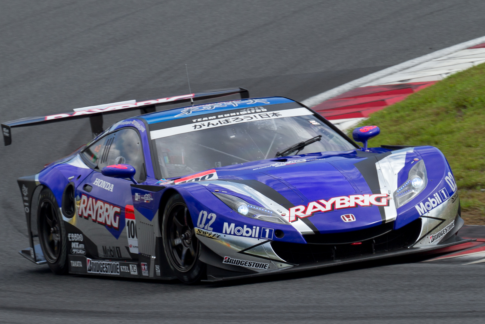 Charmant File:Raybrig HSV 010 2011 Super GT Fuji 250km