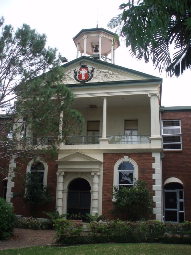 grammar rockhampton block administration buildings 2009 file queensland commons wikipedia wikimedia government australia