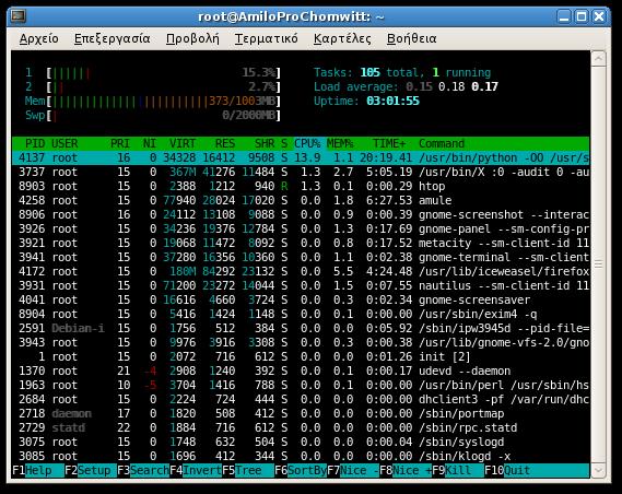 Cara Install Htop di Centos 5 - 32 dan 64 bit