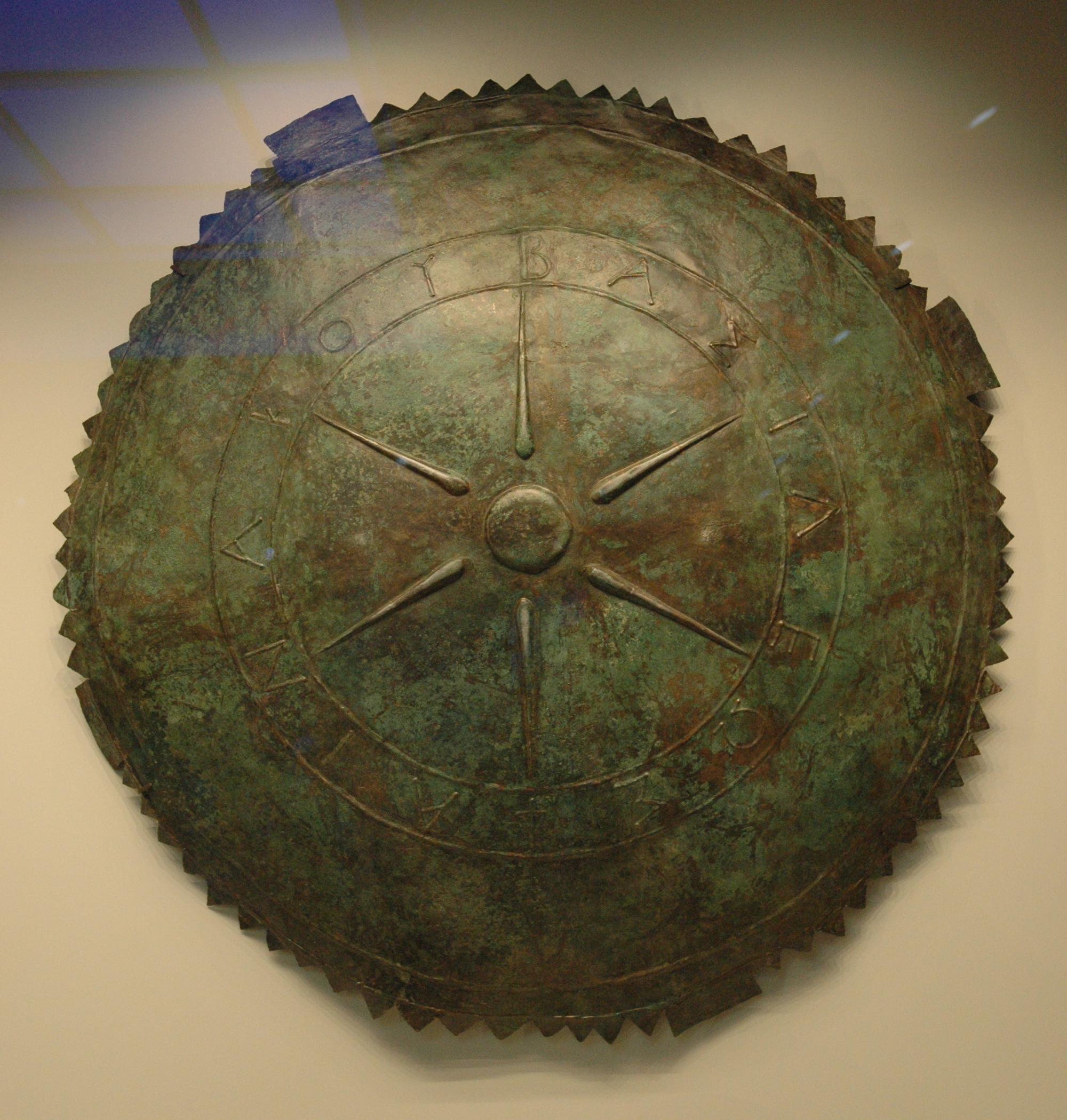 Ancient Athenian ShieldAncient Athenian Shield