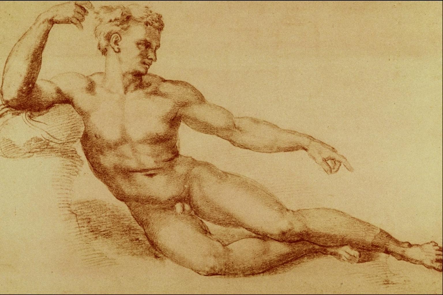 Фигура голых парней 14 фотография