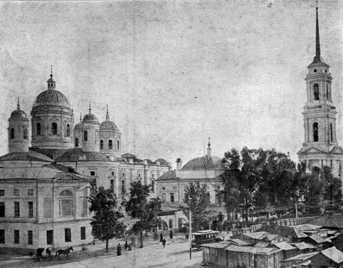 File:The Blagoveshchensk cathedral. The XX-th century beginning.jpg
