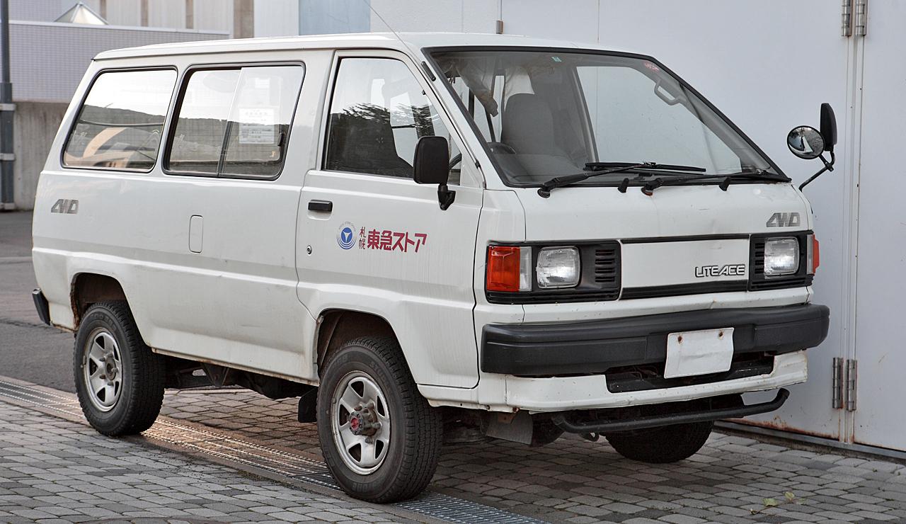 1979 toyota hiace h20 mini vans 1950 to 2000 pinterest toyota hiace toyota and vehicles. Black Bedroom Furniture Sets. Home Design Ideas