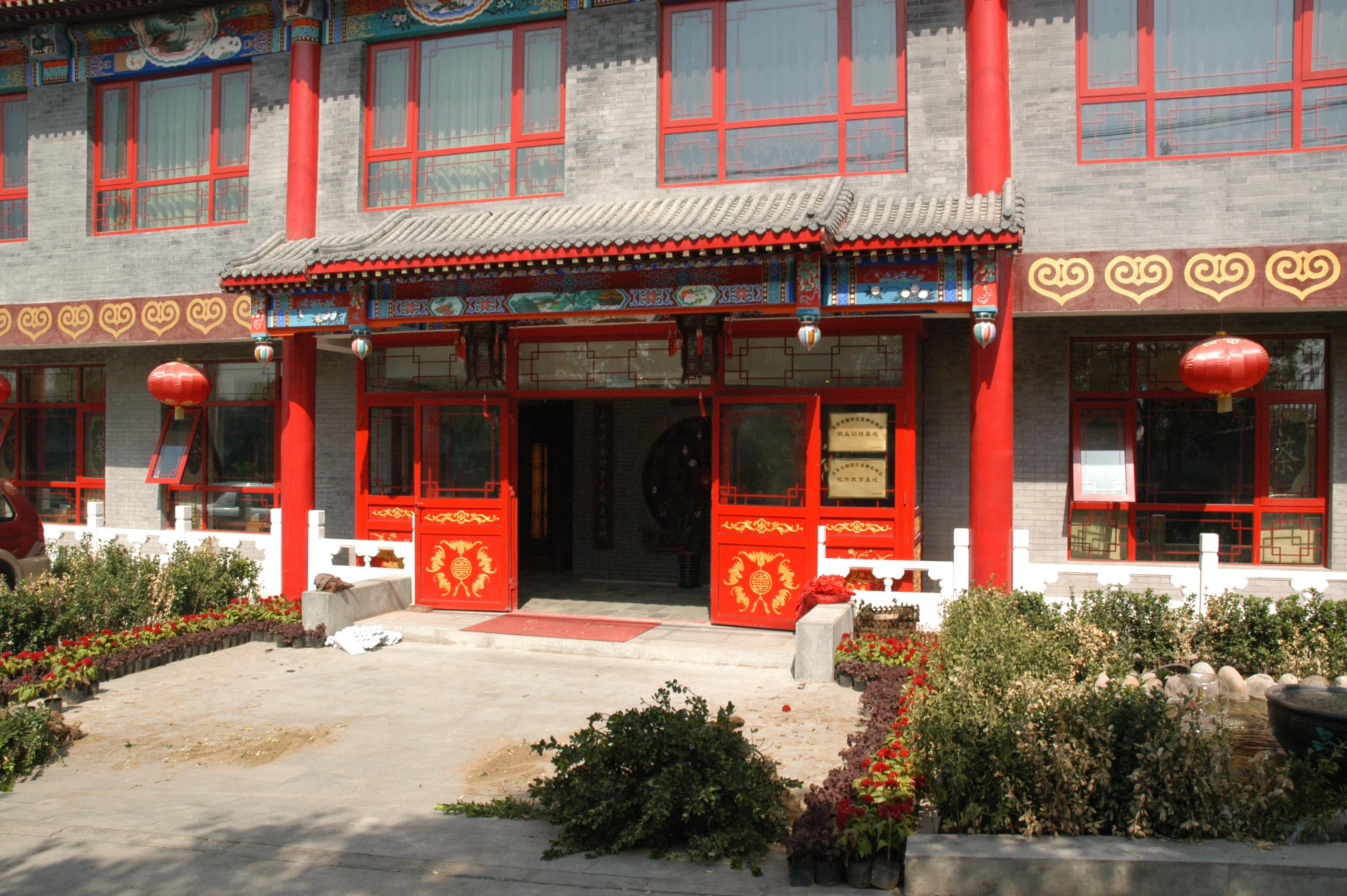 Beijing Chinese Restaurant Kamloops