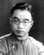 Zhu Ziqing.png