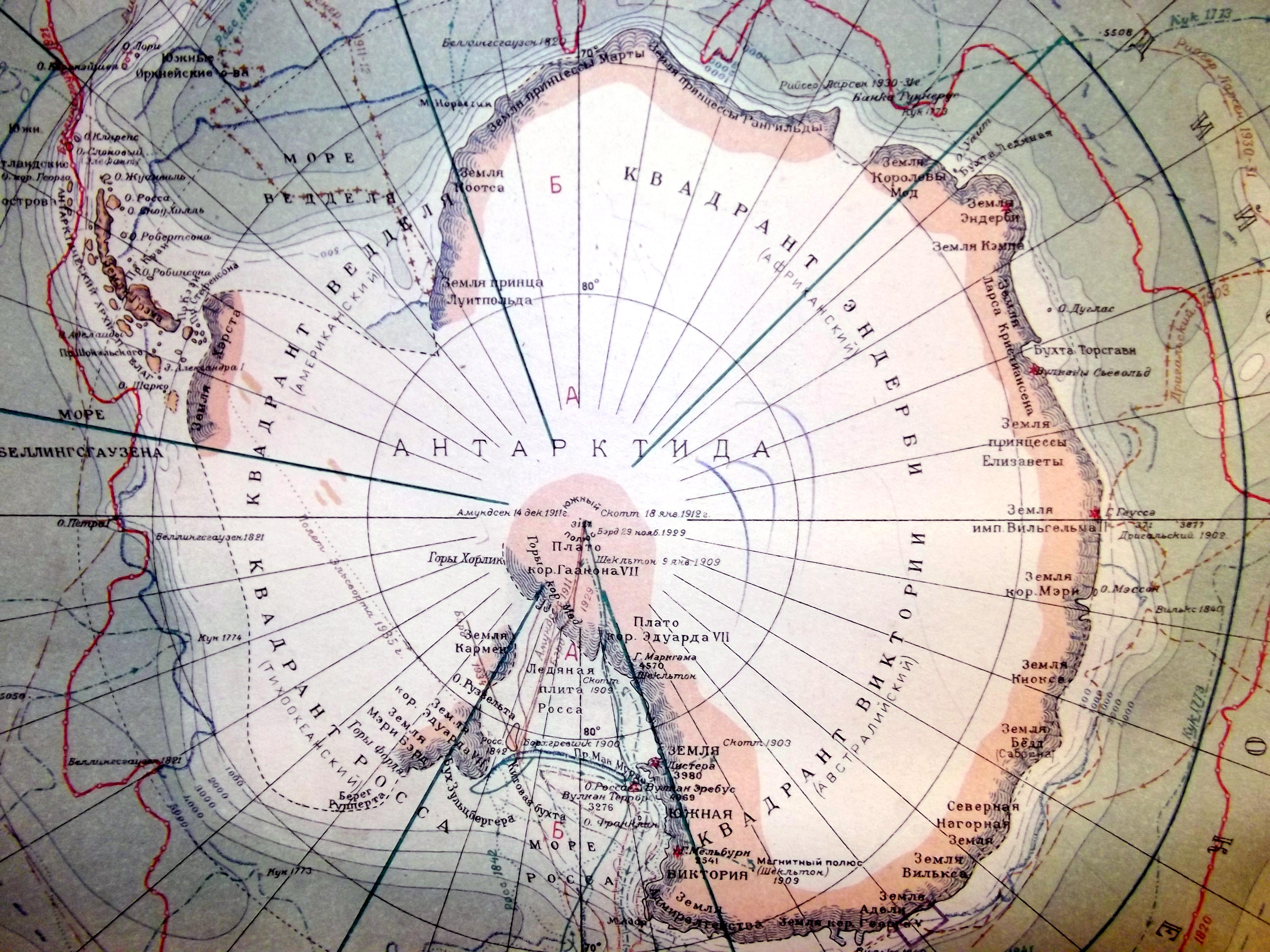 200-летие открытия Антарктики
