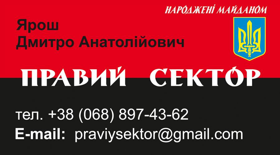 сайт сделать визитка