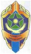 Знак Почётный пограничник.JPG