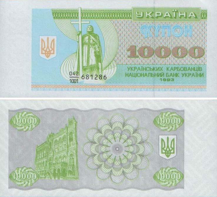 Курс советского рубля к доллару