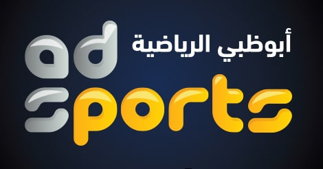 Abu Dhabi Sports - Wikipedia