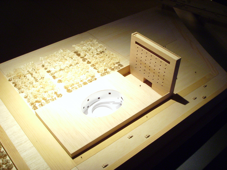 file alberto campo museo en wikimedia commons. Black Bedroom Furniture Sets. Home Design Ideas