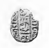 Scarab seal of 'Aper-'Anati made of glazed steatite. London, Petrie Museum.[1][2][3]