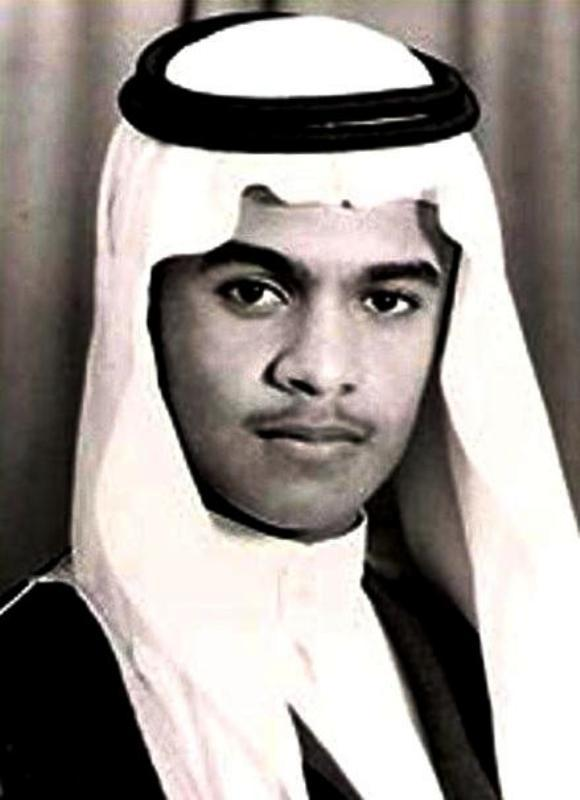 Description Bandr bin Sultan bin Abdulaziz Al Saud.jpg