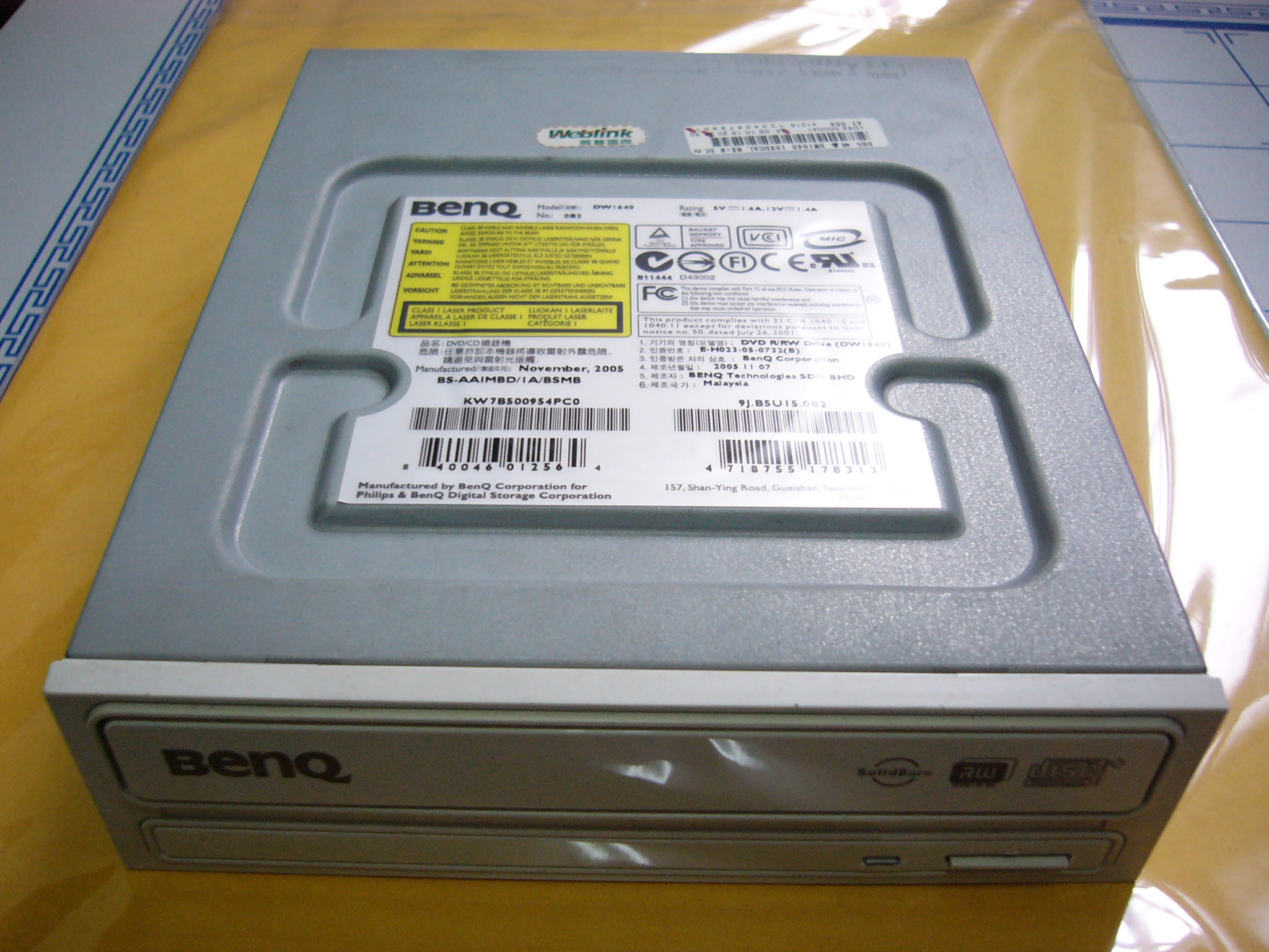 Benq DW1640A BSPB X64 Driver Download