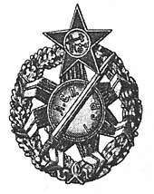 Breastplate of Latvian Riflemen.jpg