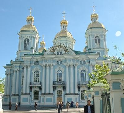 Buberel StPetersburg StNicolas Cathedral.jpg