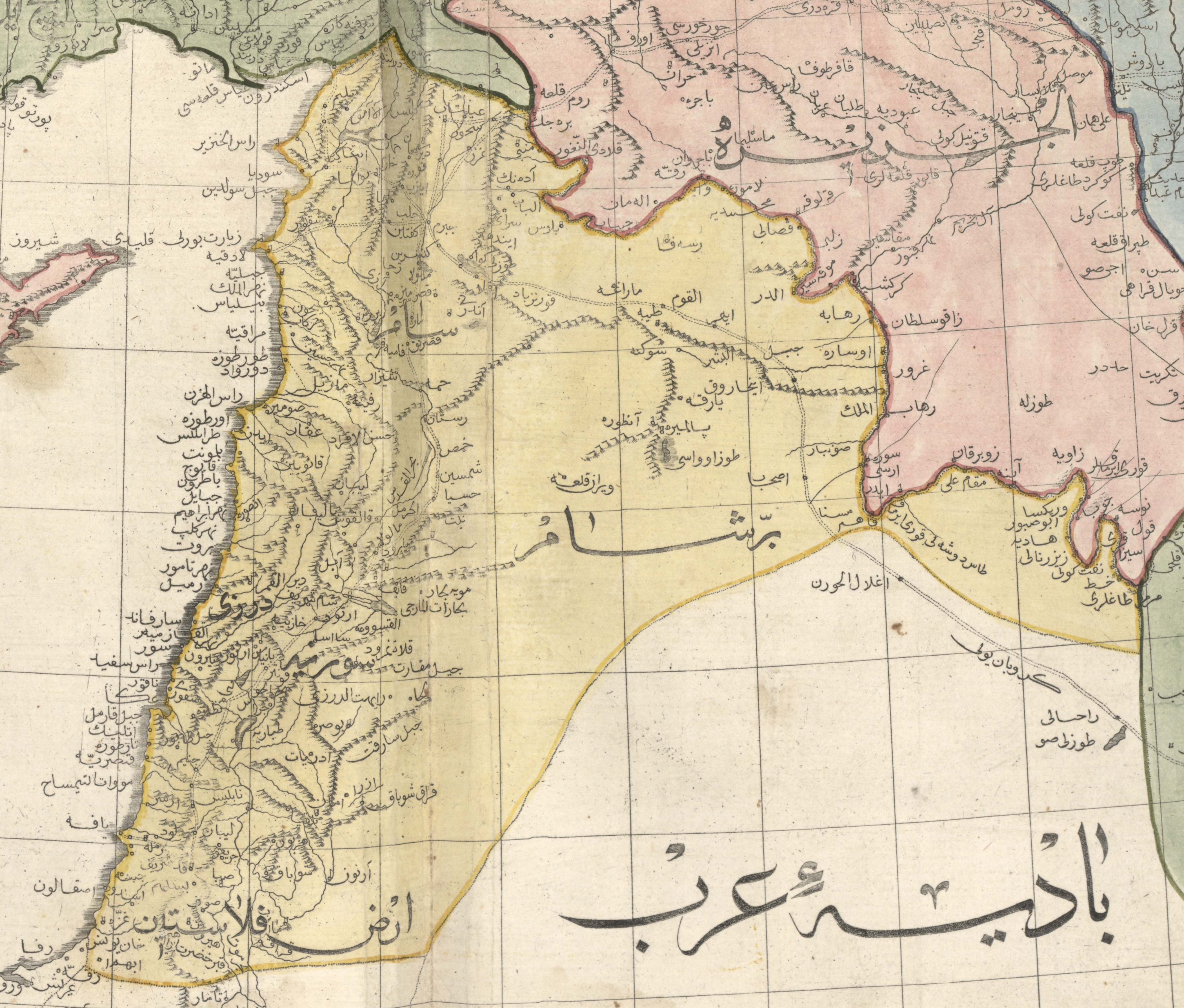 "1803 Cedid Atlas, showing Ottoman Syria labelled as ""Al Sham"" in yellow"
