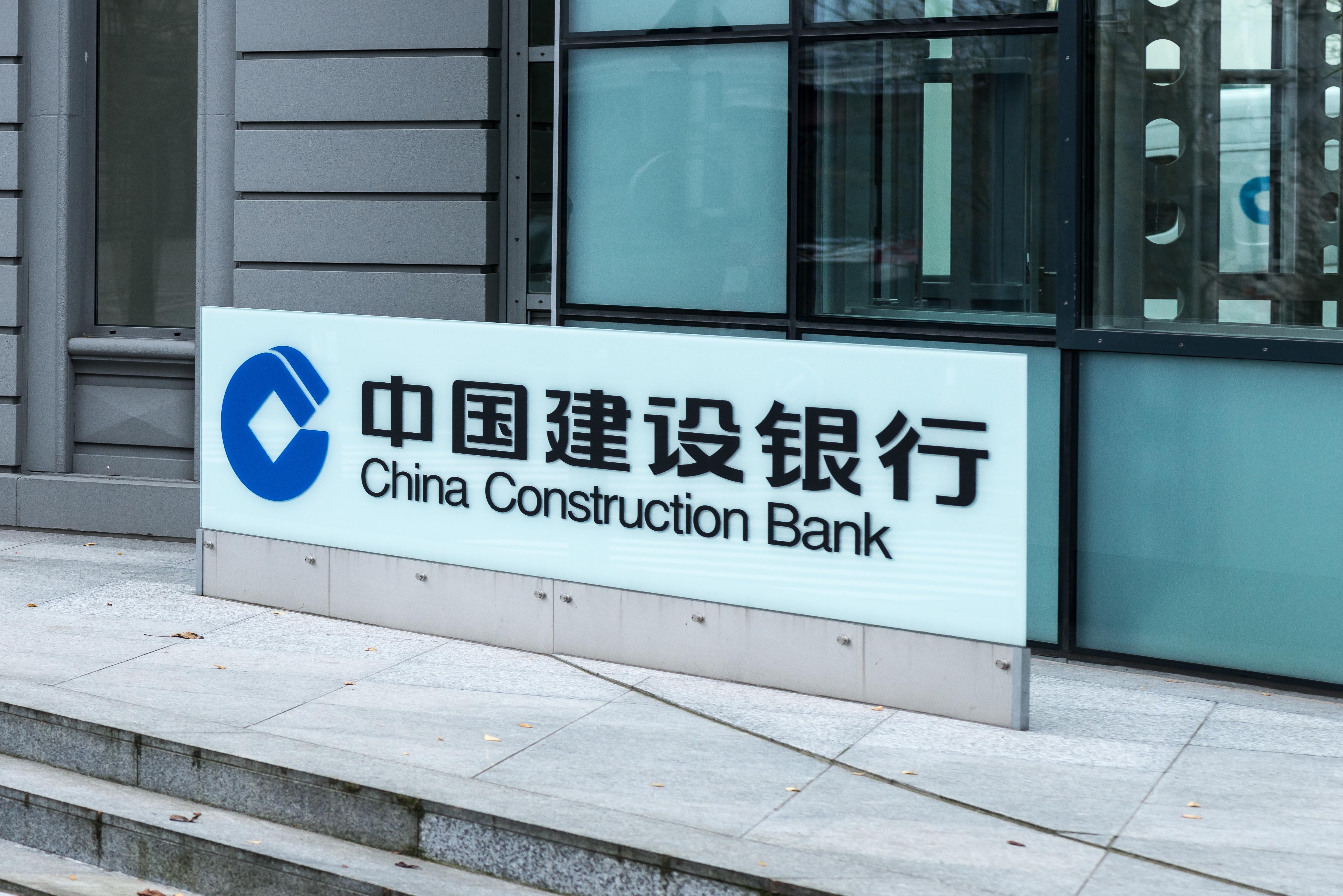 China_Construction_Bank%2C_European_headquarters%2C_1%2C_bd_Royal-101.jpg