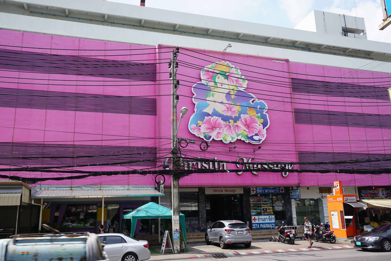 pink 31 massage