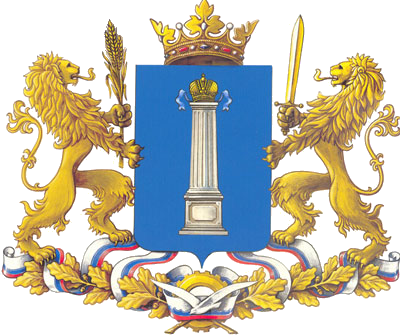 File:Coat of Arms of Ulyanovsk Oblast.png