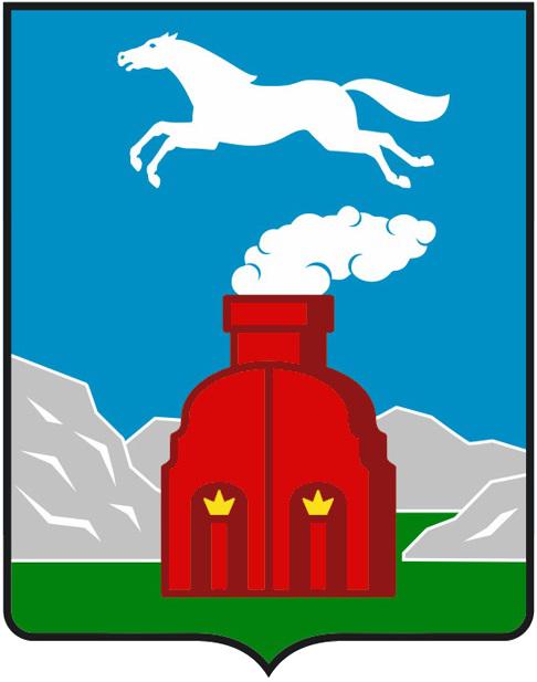 Герб Барнаула — Википедия