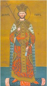 Despot Djuradj Brankovic
