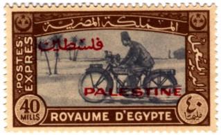 خريطة فلسطين و تراثها Egypt_express_1948_P