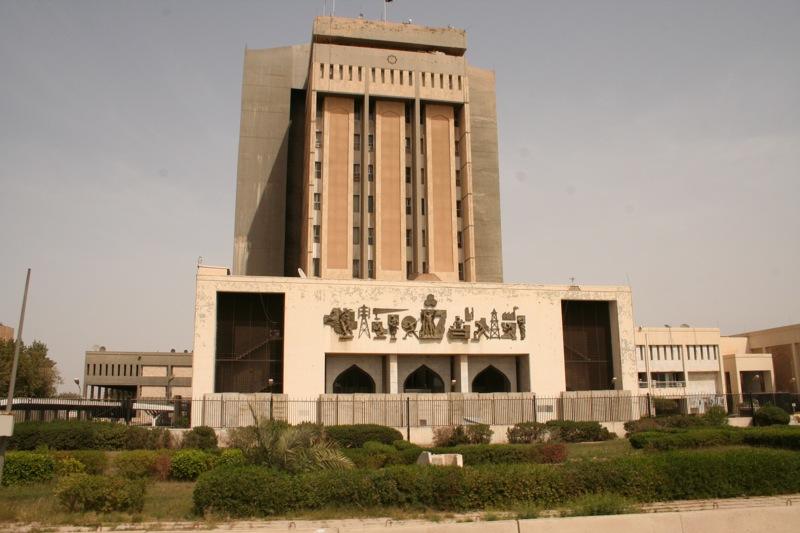 التعريف بالعراق كبلد سياحي المعلومات Government_building,_Baghdad_2006.jpg