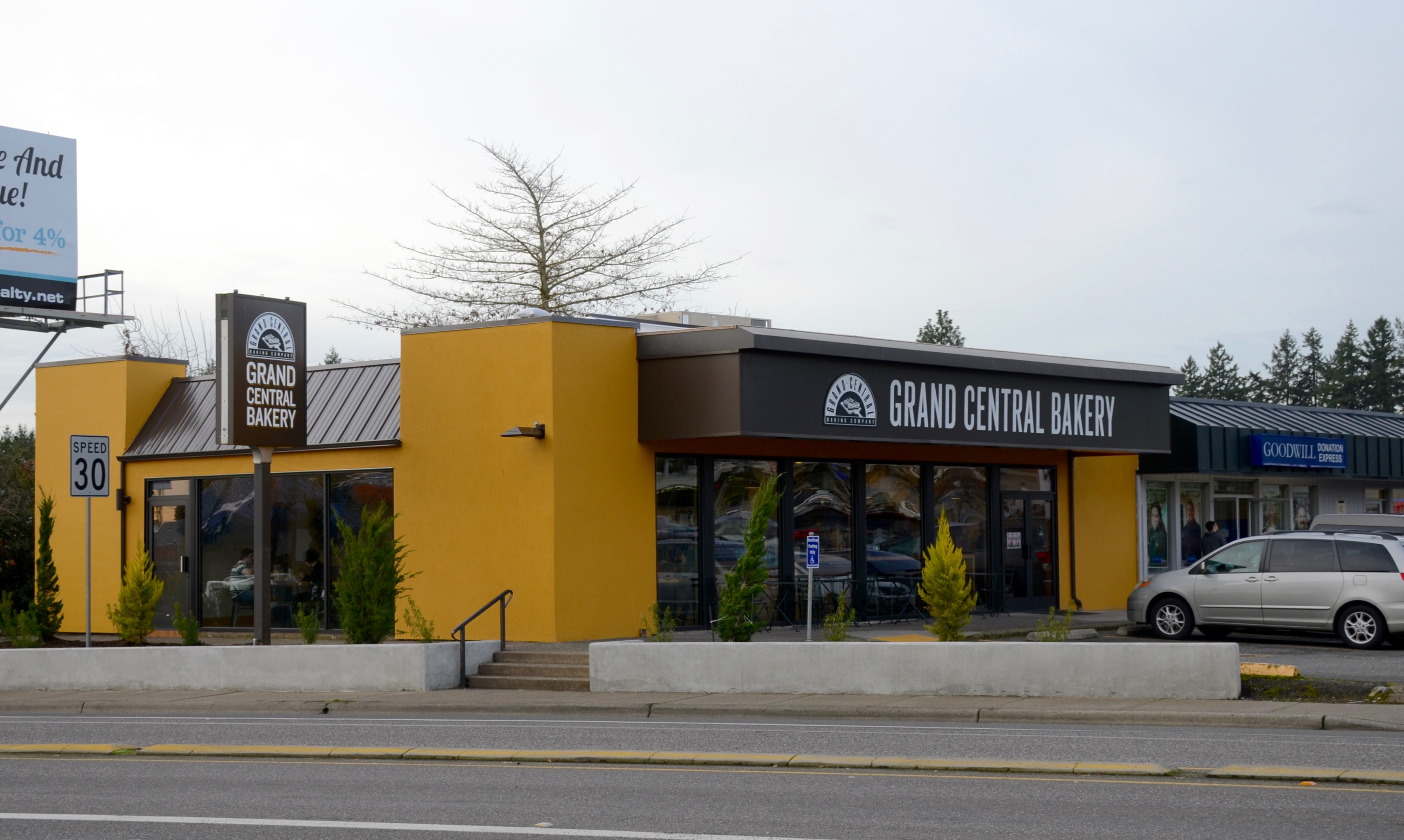 File grand central bakery in cedar mill oregon 2016 jpg for The cedar mill