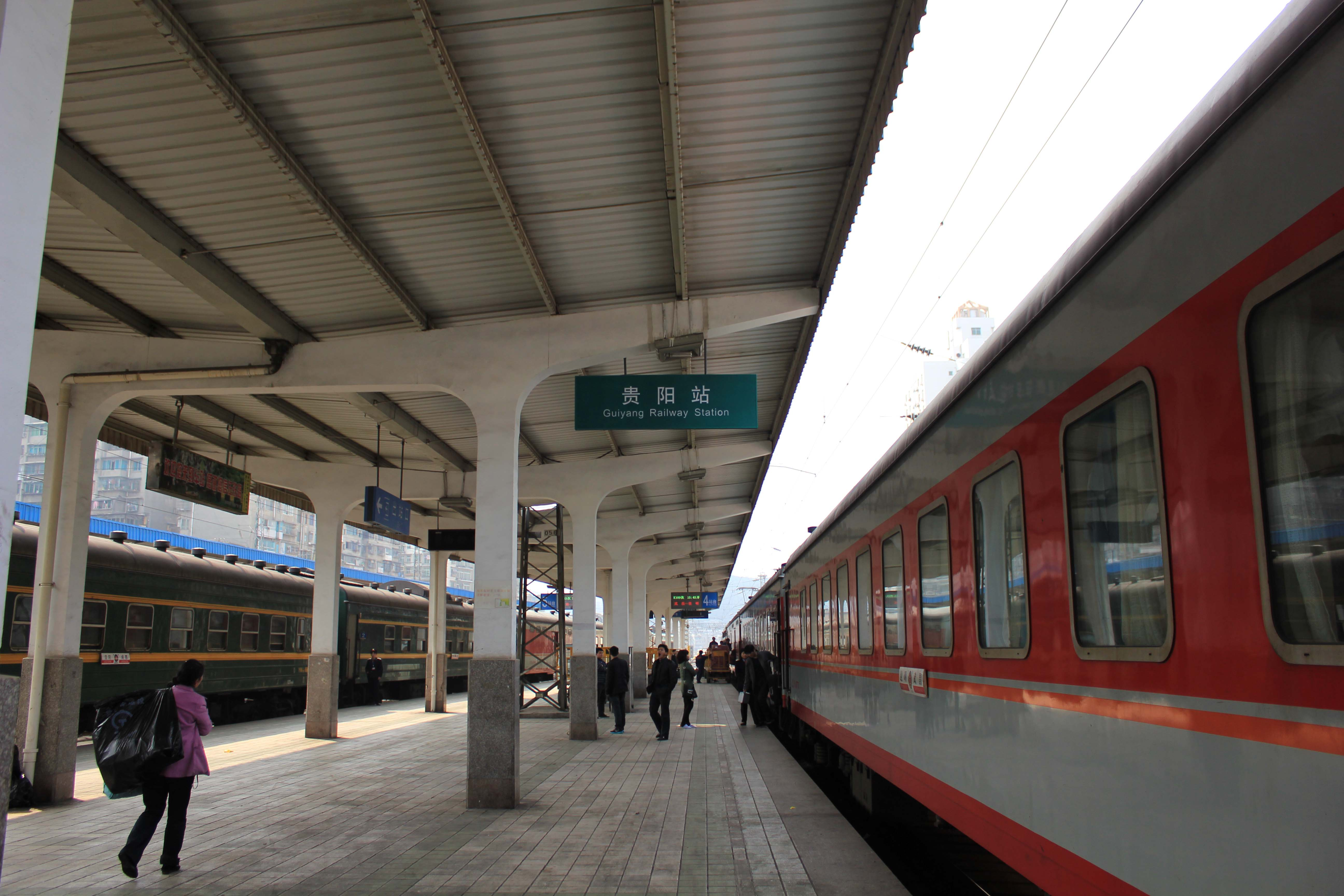 7 Days Inn Huaian Motor South Station College Town Branch Guiyang Wikiwand