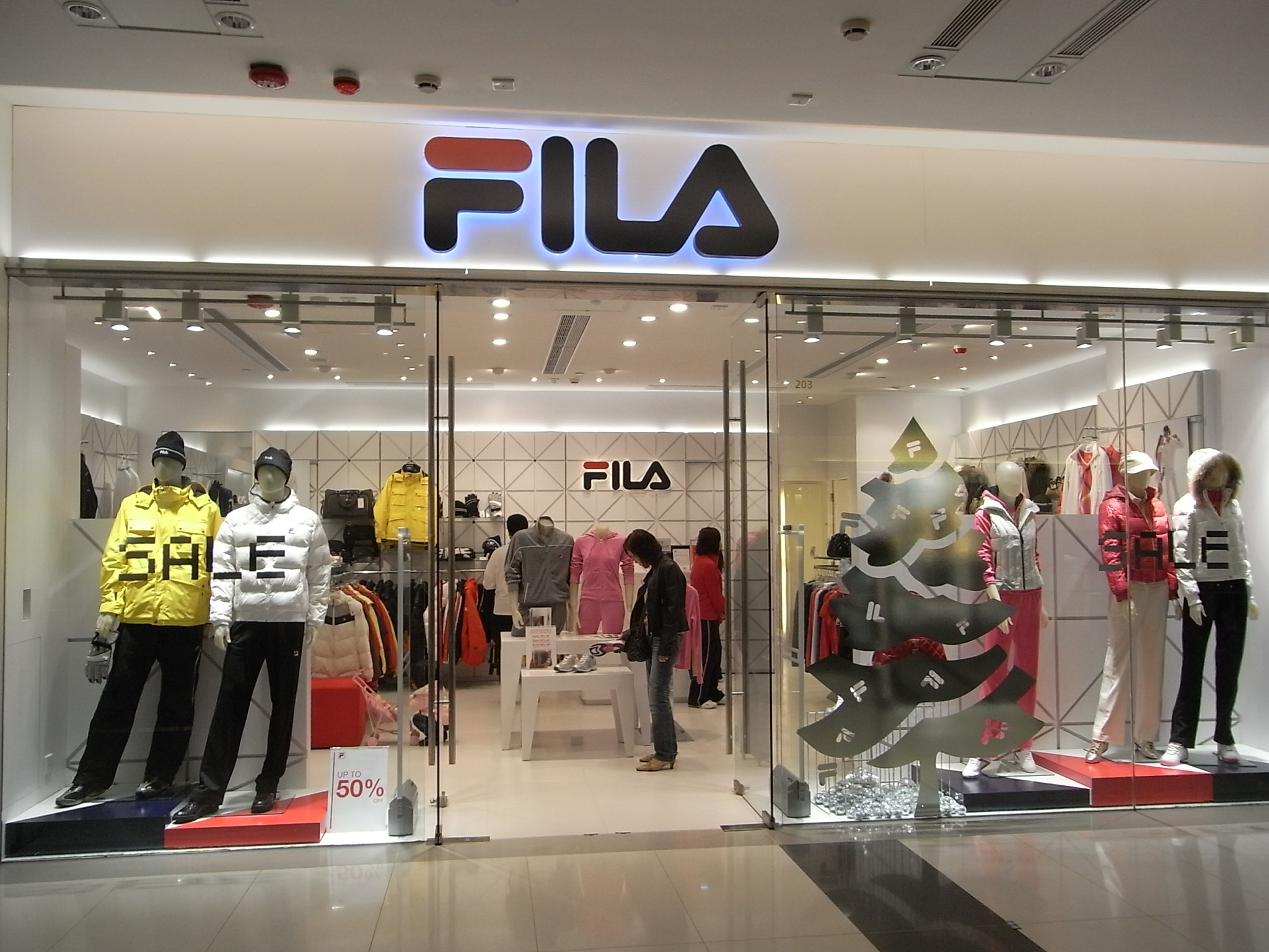 File HK TST K11 mall 50 shop FILA clothing.JPG - Wikimedia Commons 329ffb3b3e05