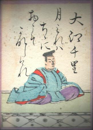 Hyakunin Isshu (One Hundred Poets, One Poem Each): Poem 23 (Oe no Chisato)