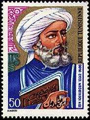 image for Ibn Khaldoun