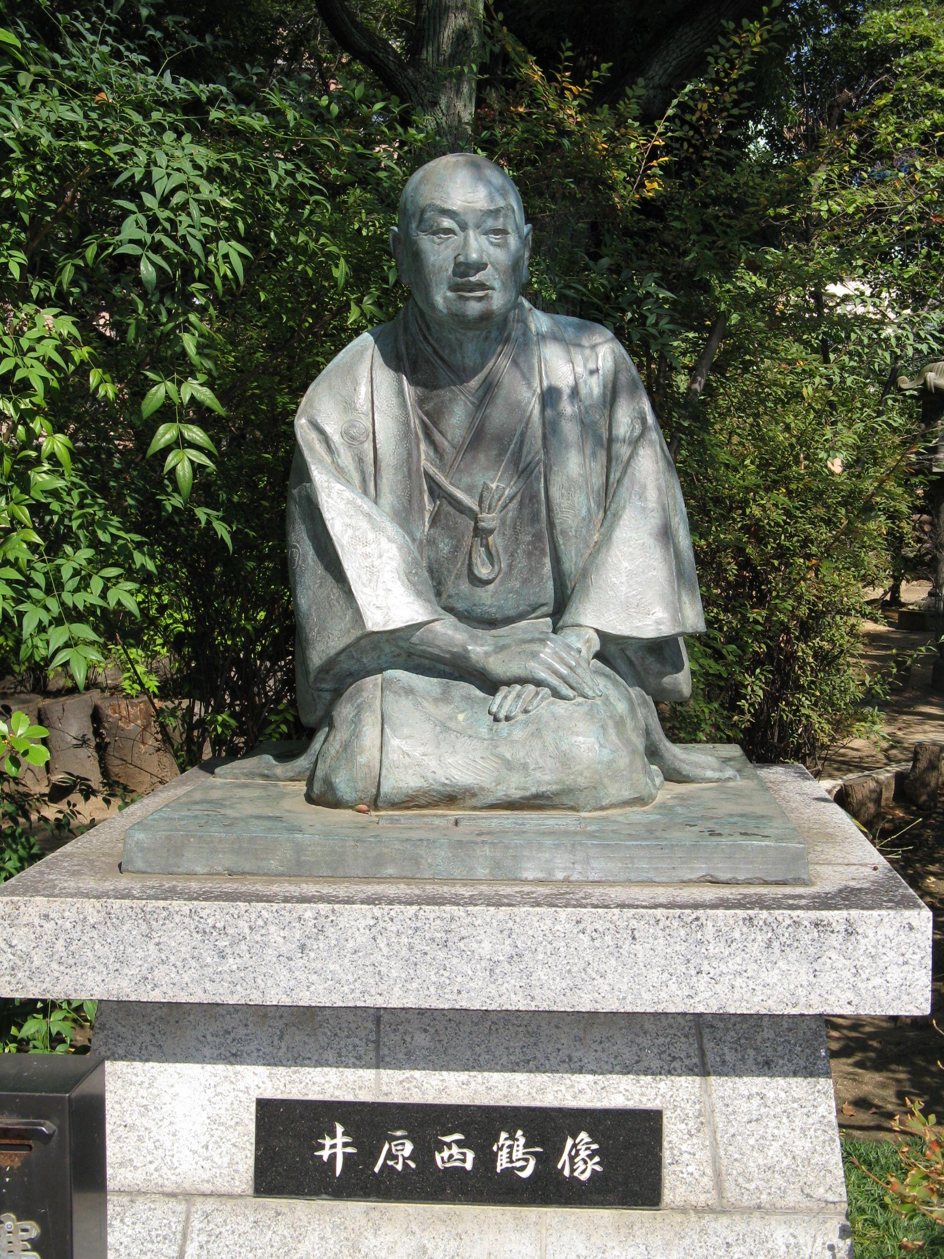Ихара Сайкаку