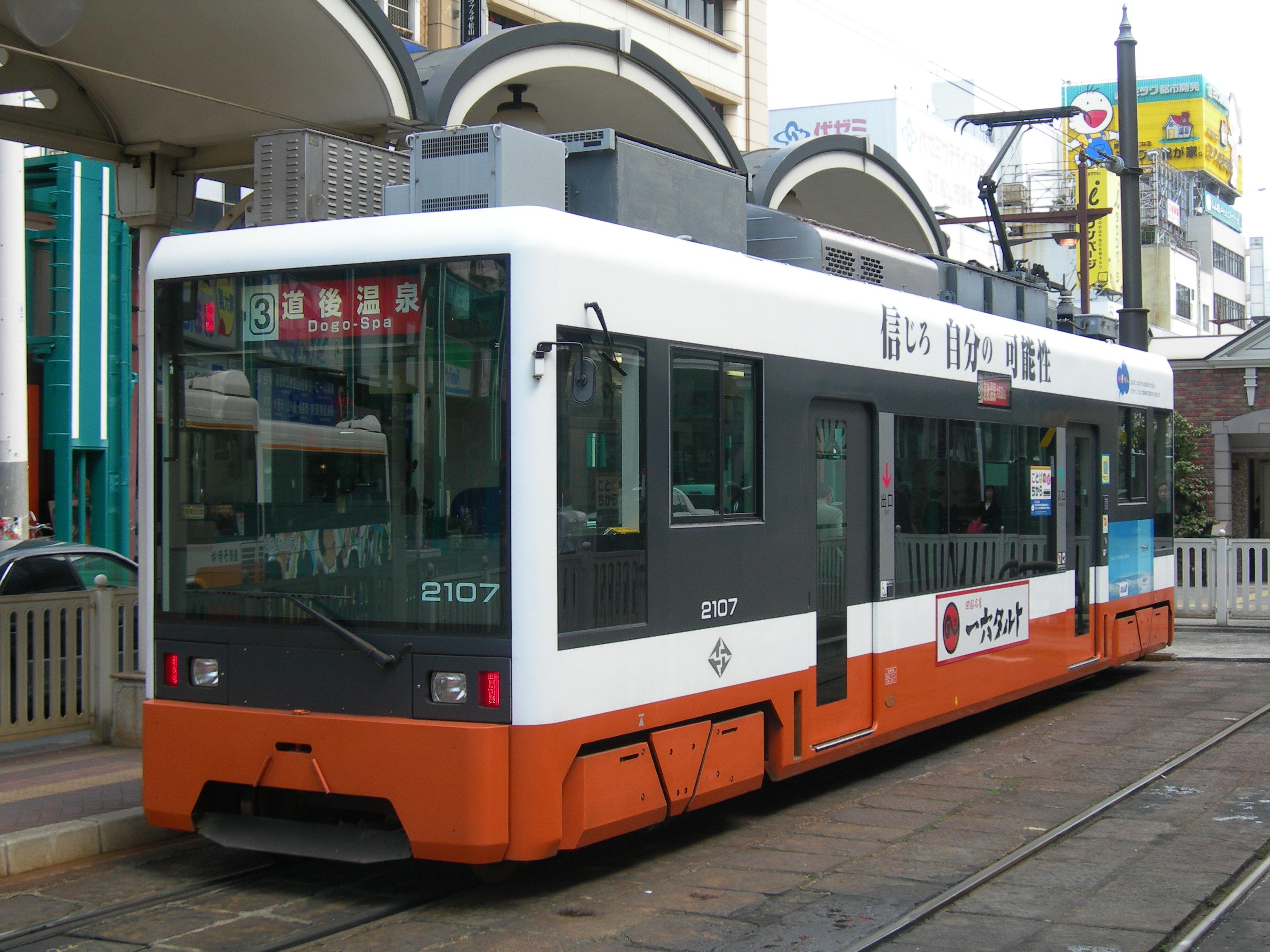 Iyotetsu2107.JPG