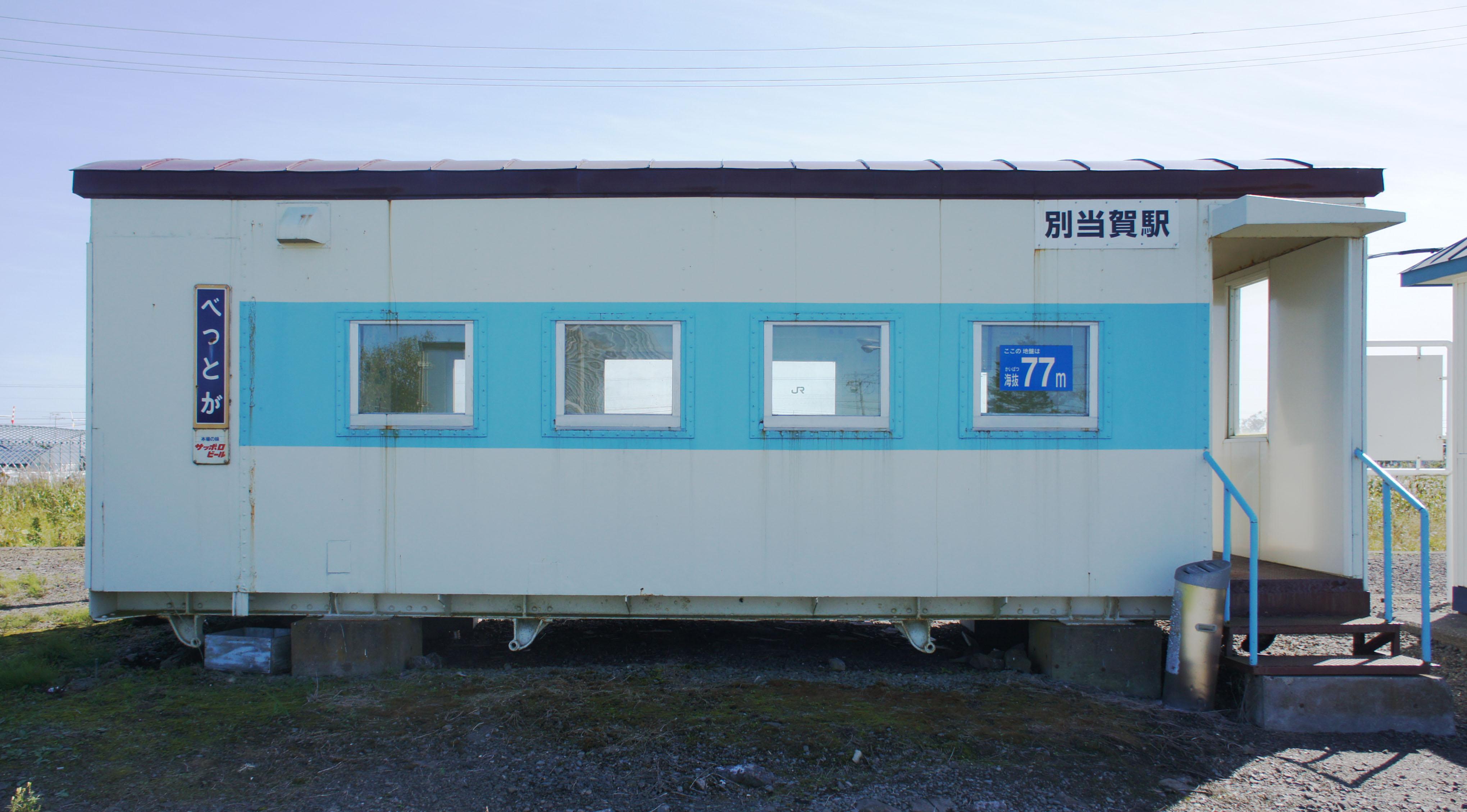 벳토가 역