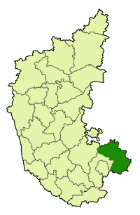 Agrahara Somarasanahalli is in Kolar district