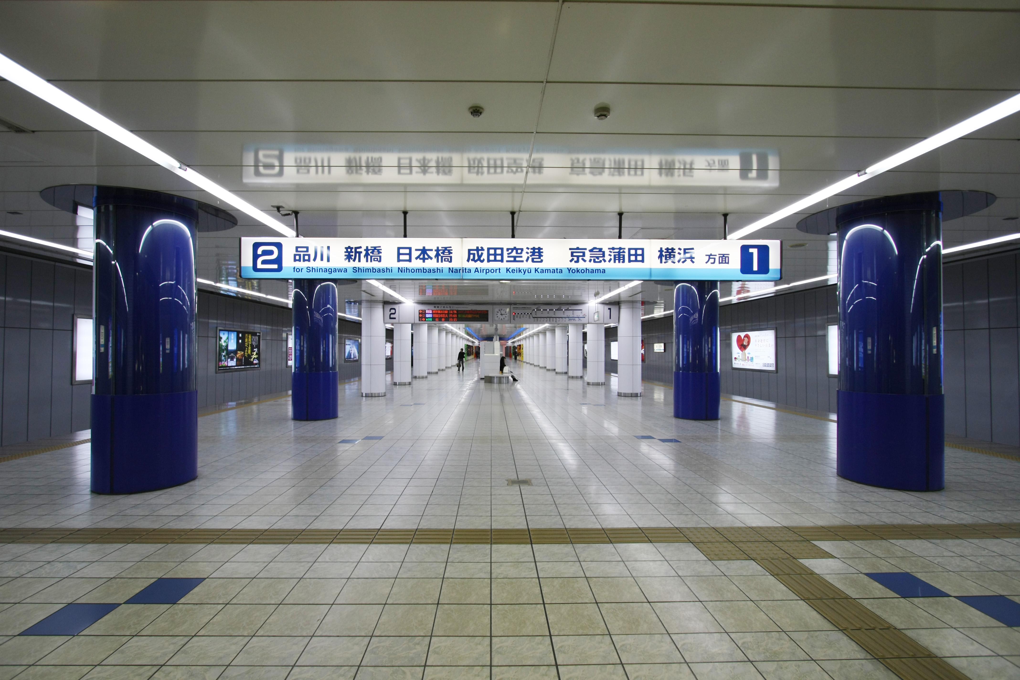 하네다 공항 국내선 터미널역