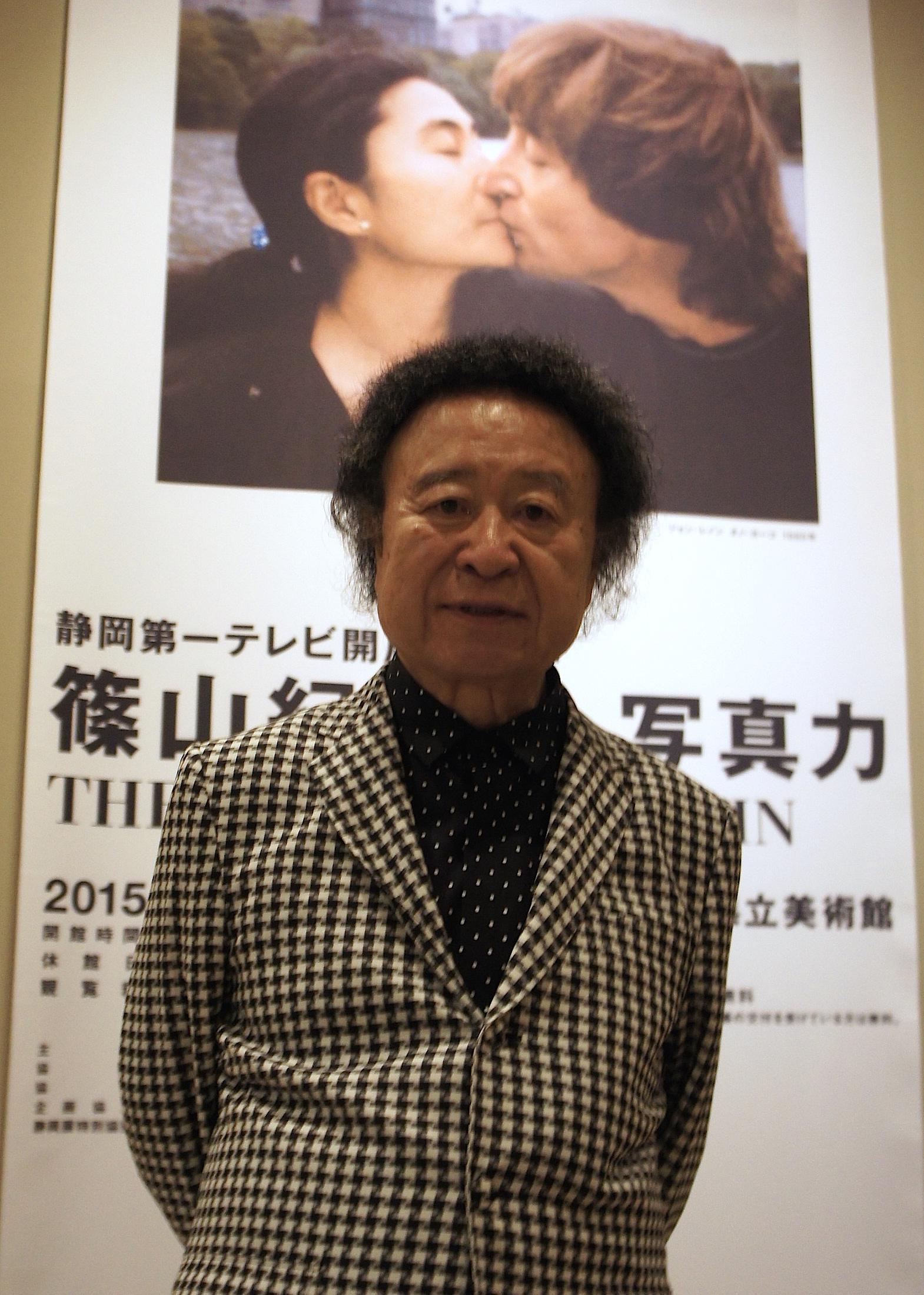 Image of Kishin Shinoyama from Wikidata