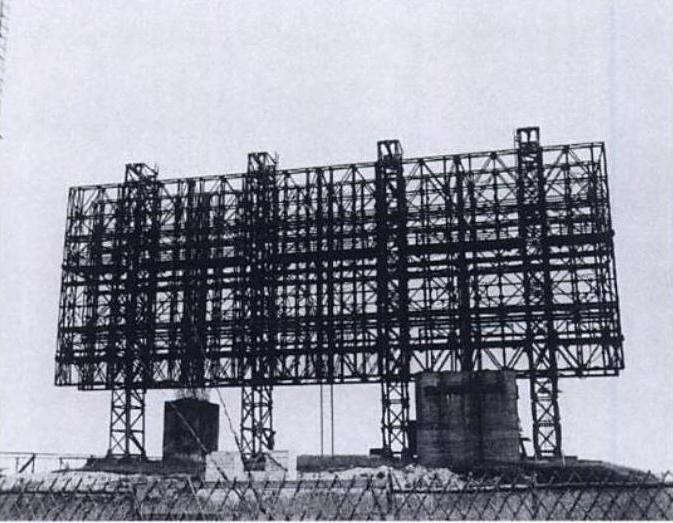 Mammut-radar.JPG