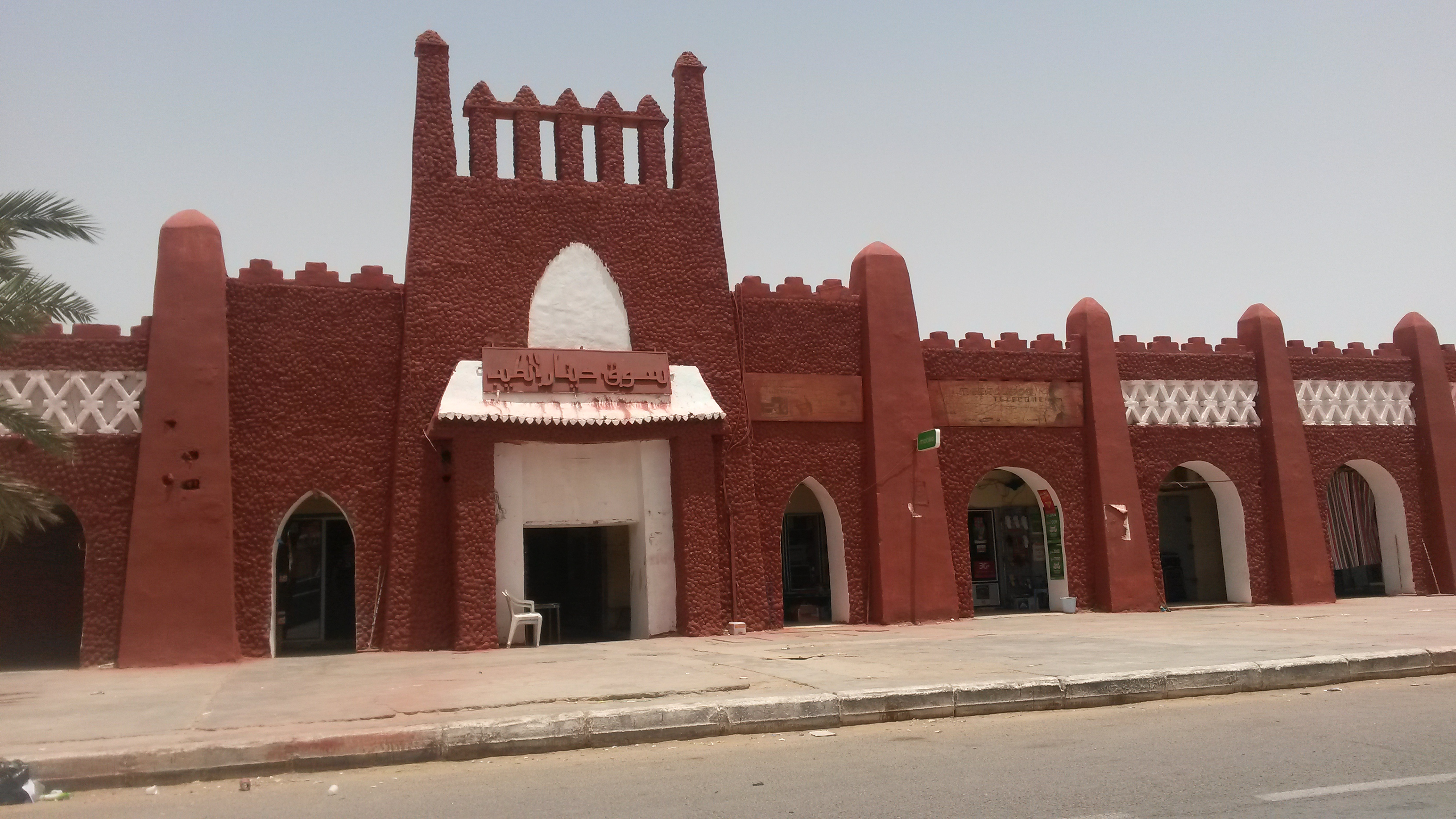 Fichier march dinar tayeb wikip dia for Architecture traditionnelle