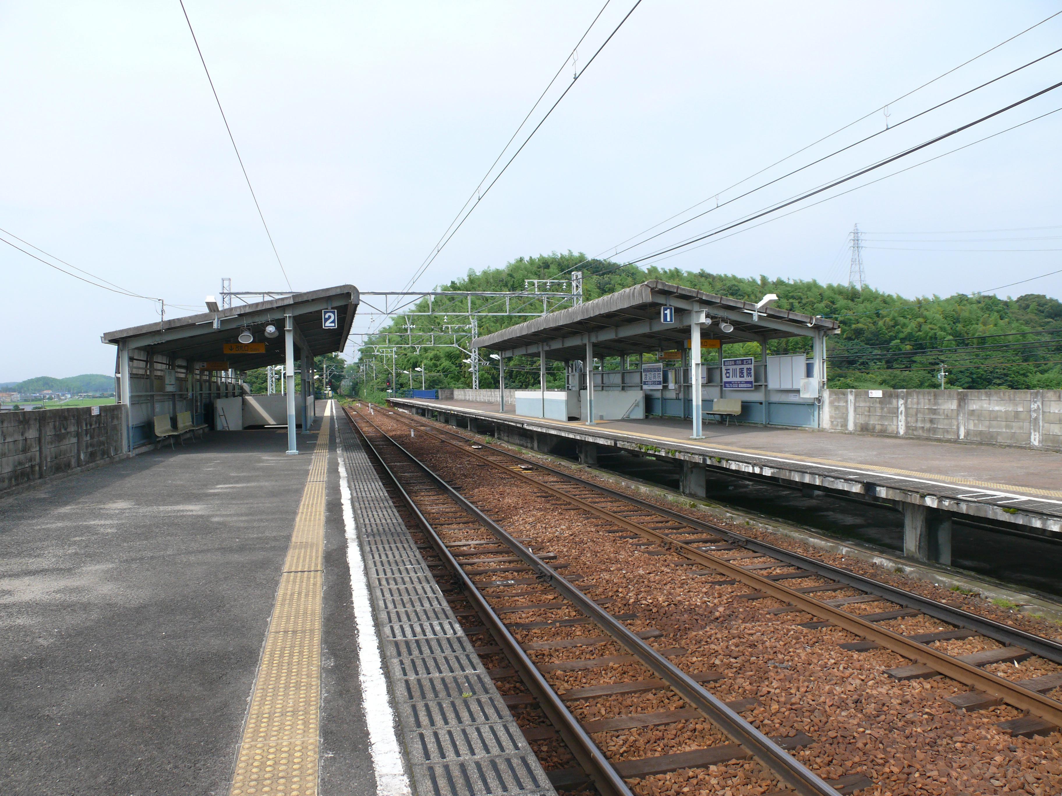 https://upload.wikimedia.org/wikipedia/commons/e/e4/Meitetsu_Noma_Station_09.JPG